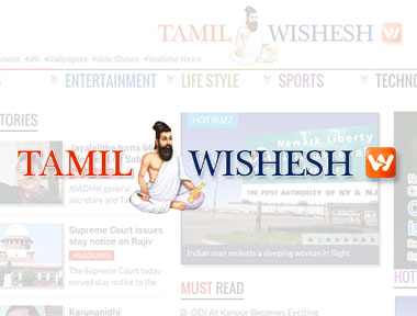 Tamil Wishesh
